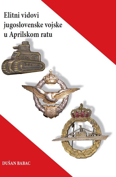 elitni vidovi jugoslovenske vojske