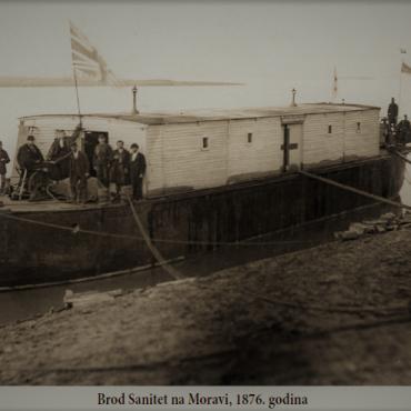 Lekarstvo u Srbiji (19. vek)