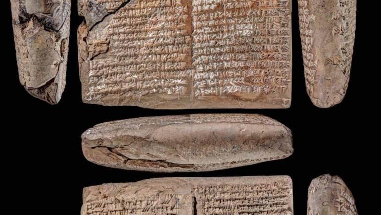 Crtice iz istorije Starog istoka – slučaj Gimilua